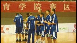 Kínában szerzett tapasztalatot a Kaposvári KK