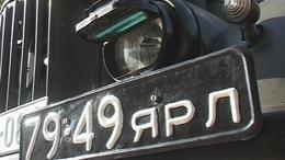 Veterán autócsodák Kaposvár főutcáján