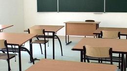 Iskola egymilliárd forintért