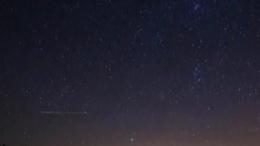 Zselici Csillagos Égbolt Rezervátum
